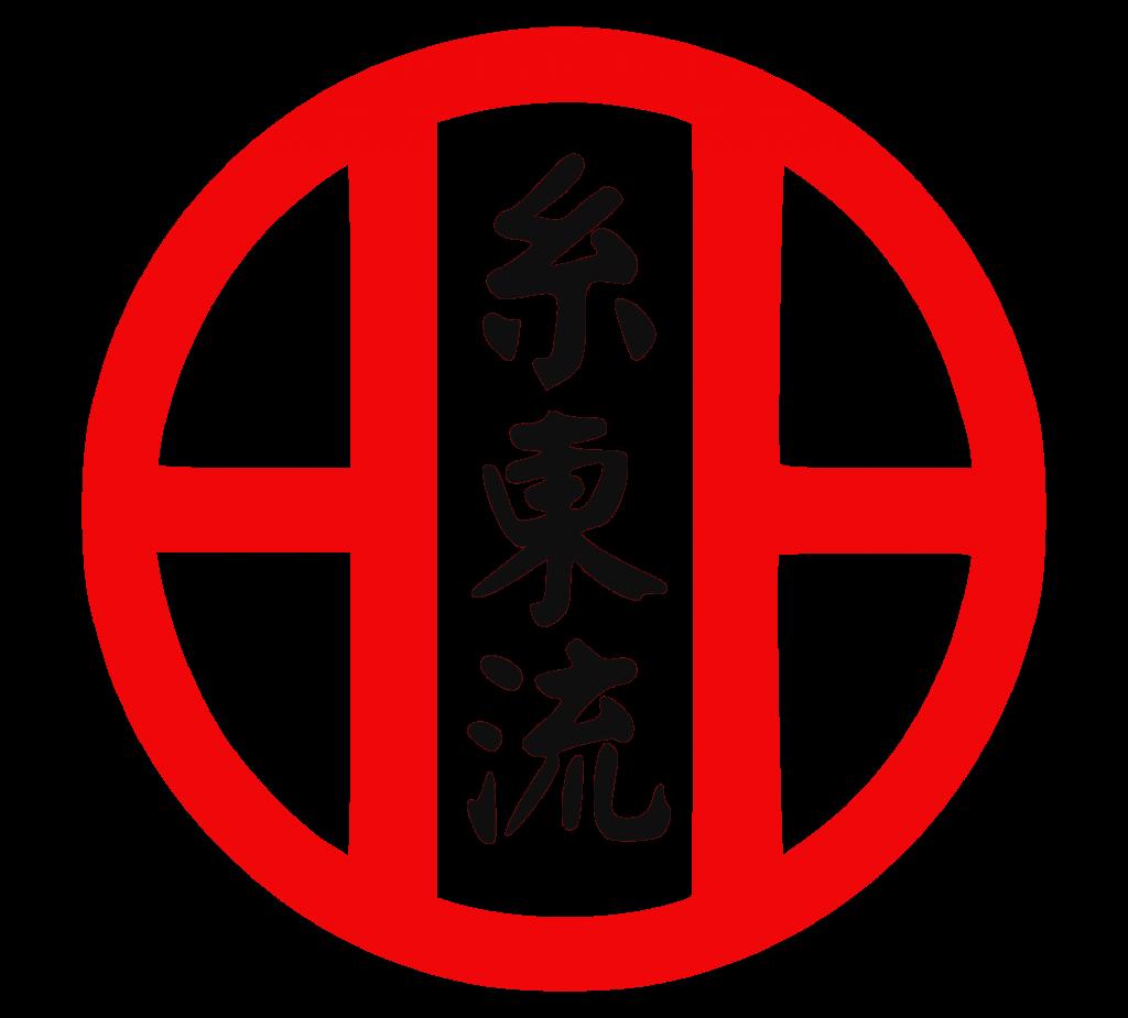 Estilo de karate shitoryu o shi to ryu escudo logo