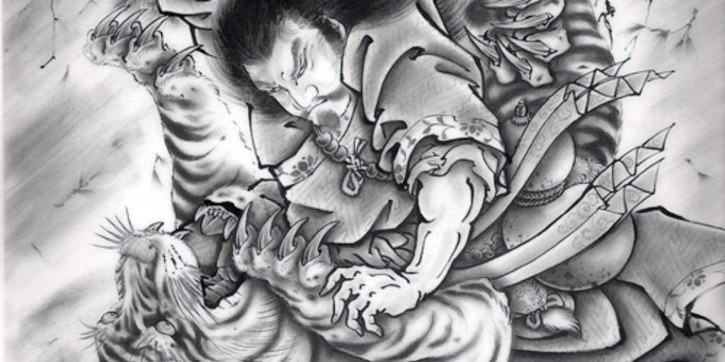 KOPPOJUTSU | Todo Sobre el Koto Ryu: La escuela del tigre tumbado (虎倒流)
