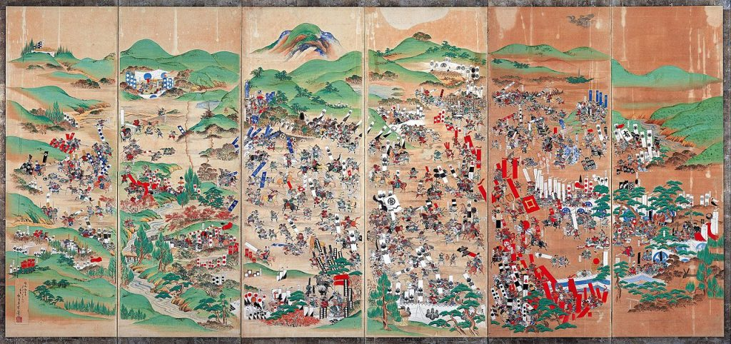 Japón en el Periodo Edo, kyushu arte marcial
