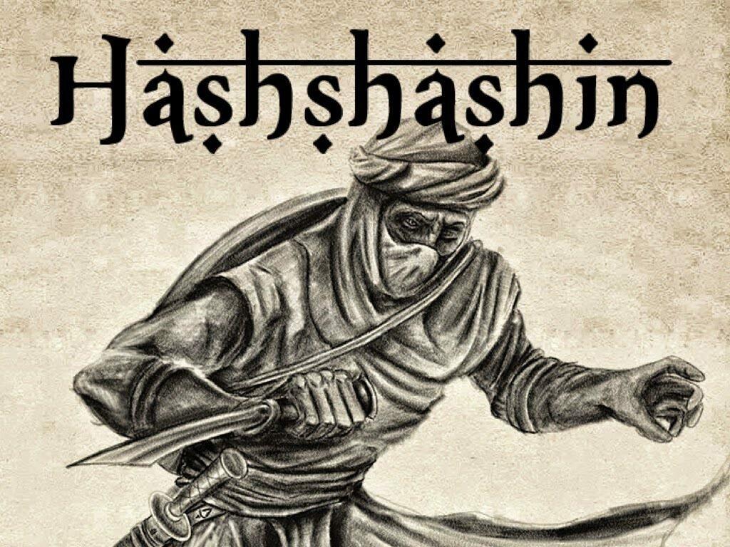 Hashinshin o Nazari